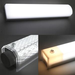led 욕실등 화장실 등 기구 형광등 방습