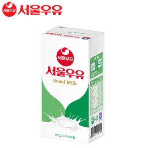 무료배송 서울멸균우유1000ml x 10개서울우유