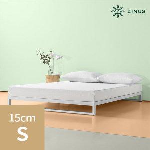 에센스 그린티 메모리폼 매트리스 (15cm/S)