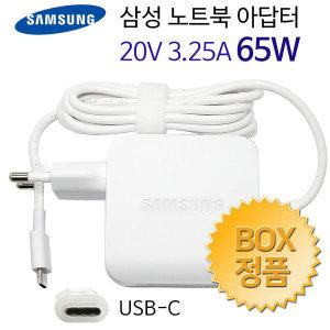 정품 Pen S / W18-065N3A /W065RP02P/PD-65AWN3KR