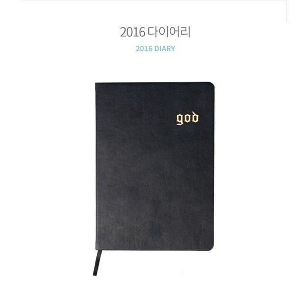 god 지오디 2015 콘서트 공식 굿즈 다이어리 DIARY (2016년 2월 ~ 2017년 3월)