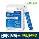 장건강 유산균 19종 + 프리바이오틱스 FOS4000 1BOX