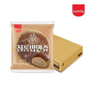 삼립 정통밤만쥬 23g x 50개입 /1박스