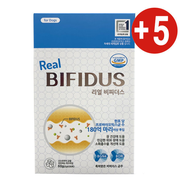 (무료배송)리얼비피더스 강아지 유산균 30포