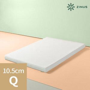 에센스 그린티 메모리폼 토퍼 (10.5cm/Q)