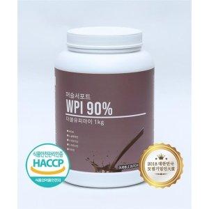 머슬서포트  헬스 단백질보충제 WPI 초코맛 1KG
