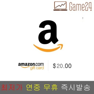 카드결제 미국 아마존 기프트카드 20달러 선불카드