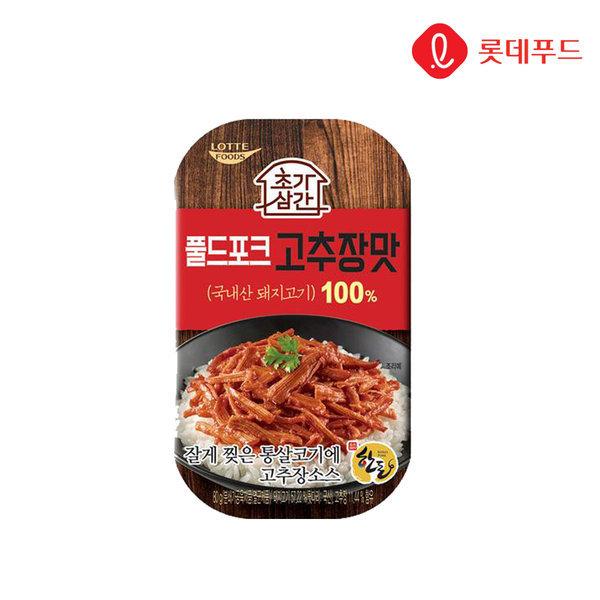 초가삼간 통살코기 고추장맛 80g 1개