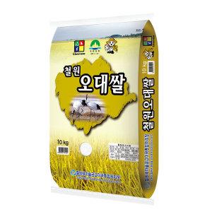 철원오대쌀 10kg