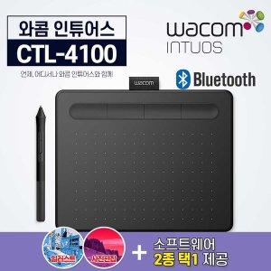 인튜어스 CTL-4100 와콤 타블렛 블랙에디션 예약판매