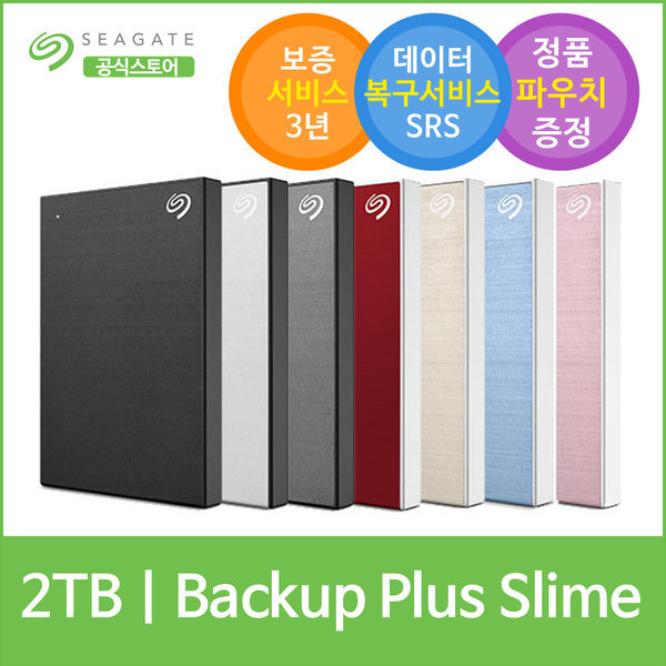 New Backup Plus Slim +Rescue 2TB 블랙+파우치증정 DS