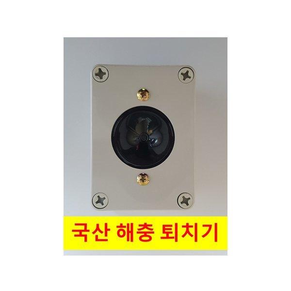 국산 초음파 해충퇴치기 / 카이스트 이동일 박사 개발