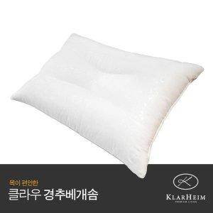 갤러리아  클라우 목이 편안한 경추베개솜 70x50