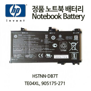HP 정품배터리 TE04XL HSTNN-DB7T/DB78T905277-855