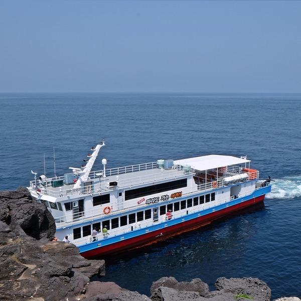 제주 마라도가는여객선(송악산항출발)할인입장권/제주도 마라도승선권