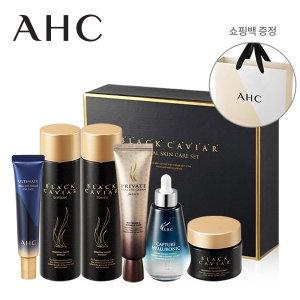 AHC 블랙캐비어 스킨케어 세트 +아이크림 12ml