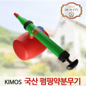 (한국)약분무기 분무기 스프레이 살균 원예 농장 텃밭