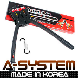 A-SYSTEM 고급형 강약조절완력기 / 신개념 압축스프링 내장형 / 악력기 헬스 근력운동