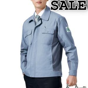 (창고정리SALE) KSK 710 작업복 근무복 정비복 단체복