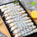 튀김용 손질 새우 (노바시 새우) 20미 새우튀김