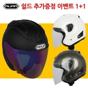 AURA 오토바이헬멧 아우라6 오픈페이스 바이크 헬맷
