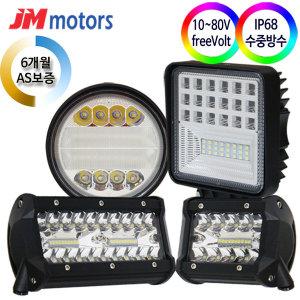 A/S보장 LED 써치라이트 작업등 보조등 써치등 화물차