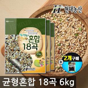 균형혼합 18곡 6kg /빅세일 최대20% 할인