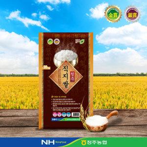 충북 청주농협 직지쌀 10kg
