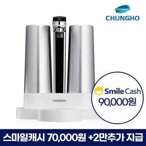 청호나이스 정수기렌탈 정수전용 150 + 스마일캐시