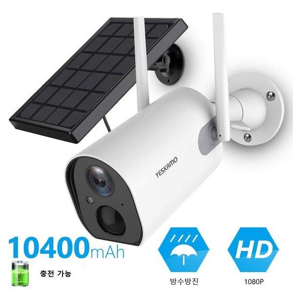 CCTV 무선 홈 IP카메라 감시보안 태양패널충전식 300만