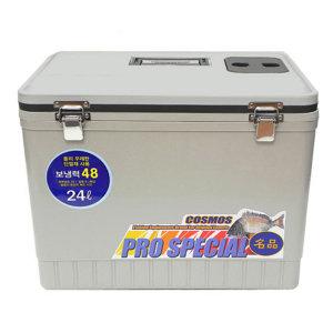 (LDFISH) 코스모스 아이스박스 24L 화이트 /24리터/쿨러/WJ-712