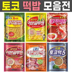 토코 떡밥 모음/글루텐/보리/옥수수/딸기/어분/토코5