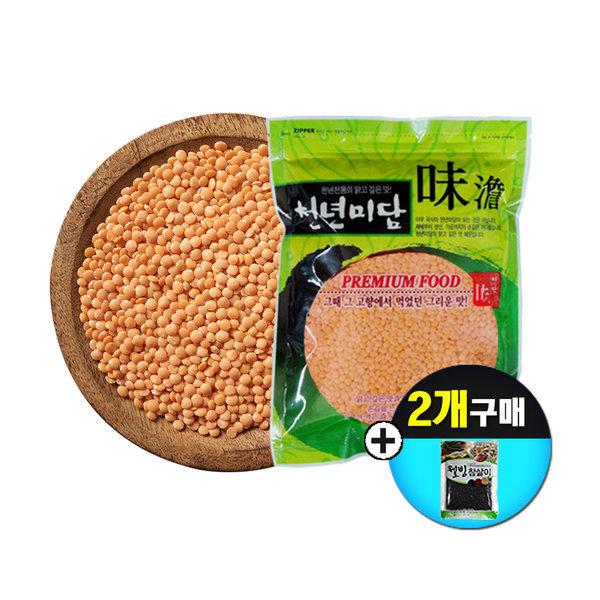 레드렌틸콩 2kg /2개구매시 사은품