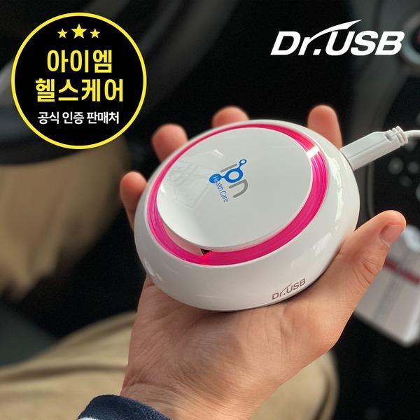 담배냄새 곰팡이 세균 제거 차량용 공기청정기 핑크
