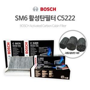 SM6 활성탄 에어컨/히터필터 카본필터 C5222