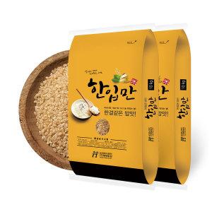 국산 현미 20kg /현미찹쌀/찹쌀 모음