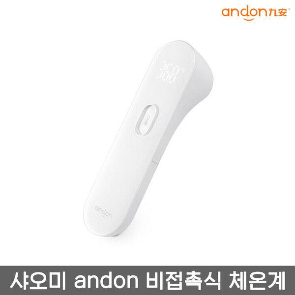 샤오미 andon 비접촉식 체온계 PT3 LED 체온계 1초측정