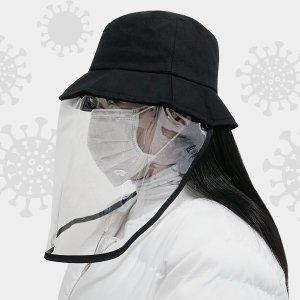 당일발송 안면보호 마스크 방역 모자 KF94 마스크SET