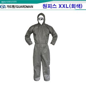 일회용작업복 원피스XXL(회색) 방진복 보호복