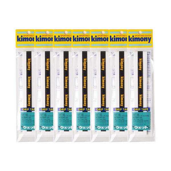 키모니 KGT100 하이소프트 오버그립 7개 무료배송
