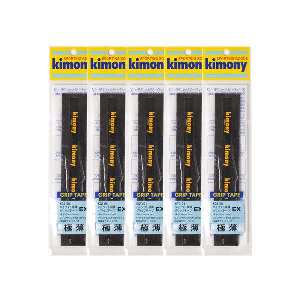 키모니 배드민턴 슬림 오버그립 5개 무료배송 KGT101