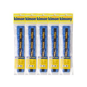 키모니 배드민턴 레전드그립 5개 무료배송 KGT137