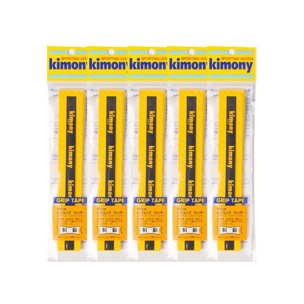 키모니 배드민턴 레전드그립 5개 무료배송 KGT138