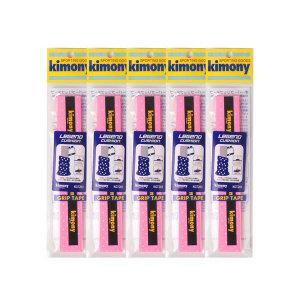 키모니 레전드 쿠션그립 5개 무료배송 KGT203