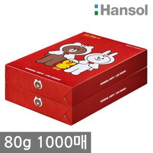 한솔 A4 복사용지(A4용지) 80g 1000매