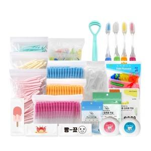 치간칫솔/치실/혀클리너/유아용치실/개별치실구강용품