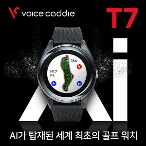 보이스캐디 T7 편안하게 시계형 골프 거리측정기
