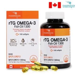 파마젠 알티지 오메가3 1300mgX180캡슐 rTG EPA DHA
