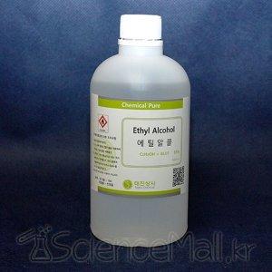 에탄올(95% 450ml)/에틸알콜/에틸알코올/소독용알콜