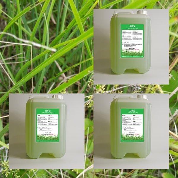 친환경제초제 오투칼 20리터 3통 잔디제초제잡초제거